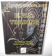 Early Warning System - EWS